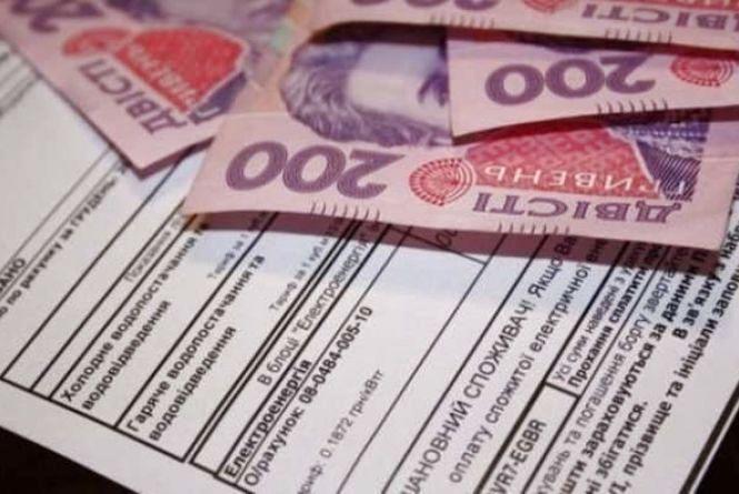 Монетизація субсидії 2019-го: у Мінсоцполітики розповіли, як платитимуть допомогу
