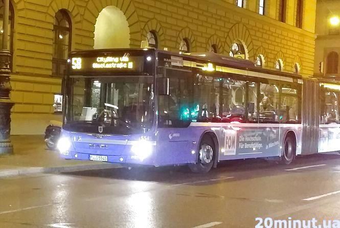 Тернополяни про транспорт за кордоном: у Парижі  проїзд у маршрутці - 2 євро, у Мюнхені – 2,9