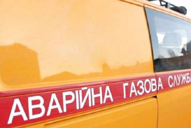 Увага! У Тернополі частина будинків залишилась без газу, а деякі з пониженим тиском