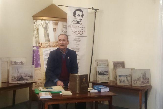 Видав первозданний «Кобзар» Т. Шевченка