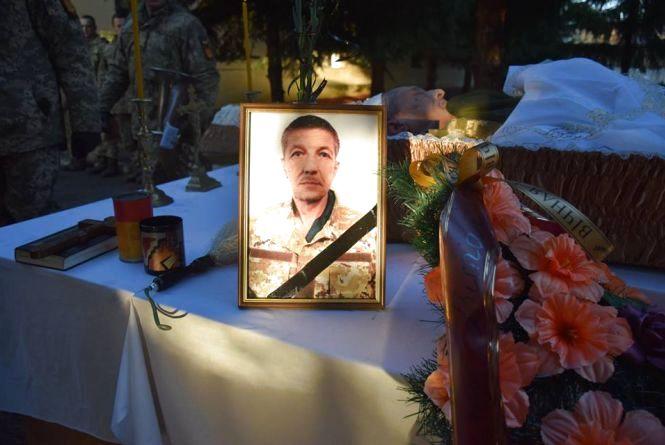 Тернопільські військові попрощались із побратимом