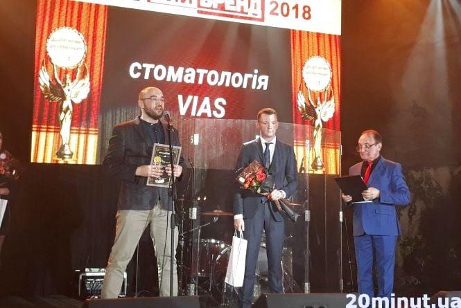 """У Тернополі нагороджують найкращих.  Триває """"Народний бренд"""" (оновлюється)"""