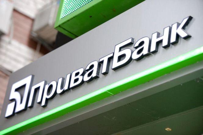 ПриватБанк генерує майже половину чистого комісійного доходу банківського сектора – НБУ (прес-служба)