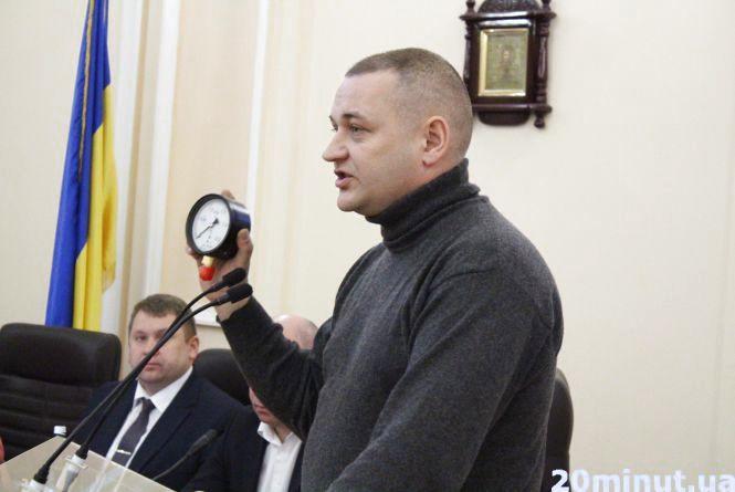 """Депутат міськради пропонує тернополянам купити  прилад, який показує тиск газу і судитись з """"Міськгазом"""""""