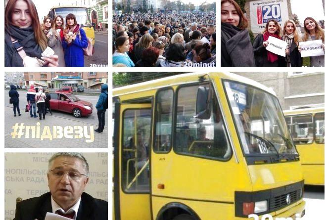 Згадуємо 2018-ий: транспортна революція у Тернополі