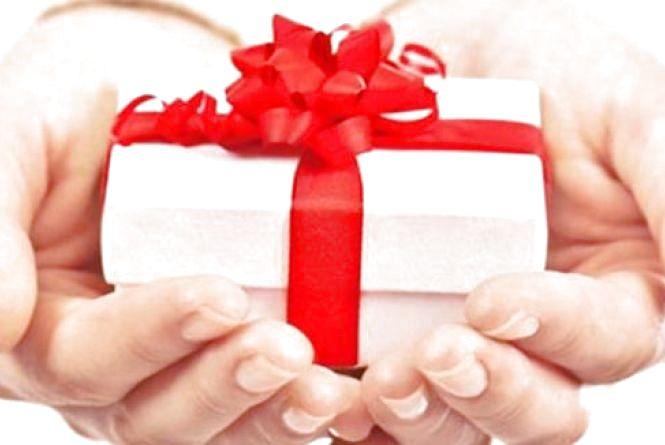 Сьогодні, 26 грудня: День подарунків
