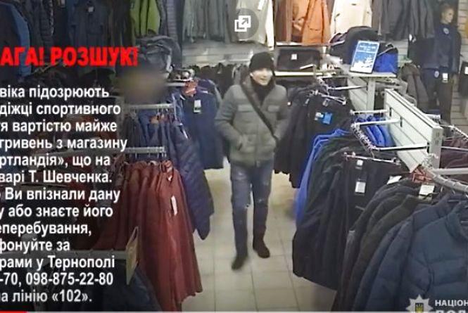 Допоможіть встановити особу чоловіка, який обібрав спортивний магазин у Тернополі