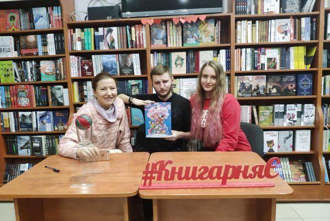 Три книжки від львівських літераторок