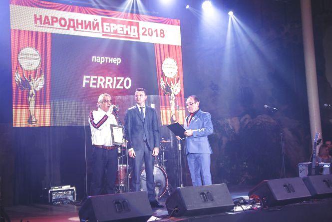 «ФЕРРІЗО» - найкращий салон шкіри та хутра в Тернополі  (новини компаній)