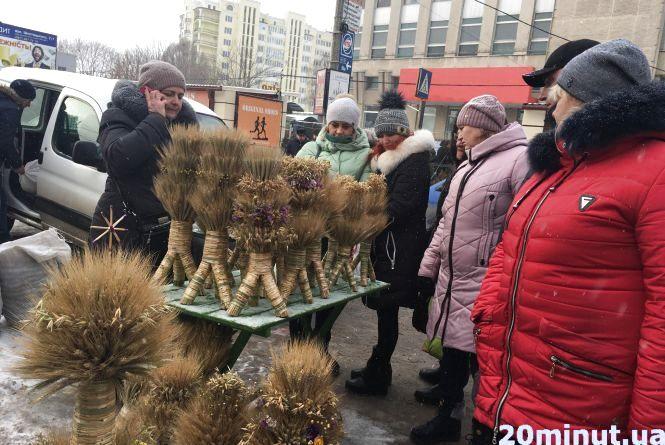 Дідух за 1500 грн: скільки коштують різдвяні прикраси у Тернополі