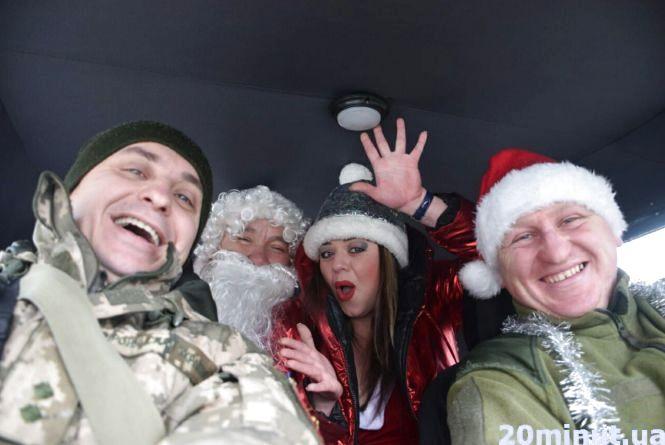 Різдво у формі: як святкують ті, хто на службі