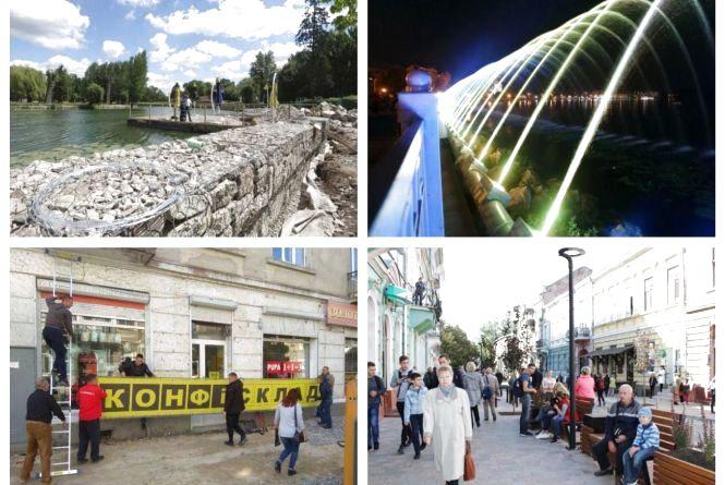 Згадуємо 2018-ий: капремонти в місті, новий фонтан, демонтаж вивісок та МАФів