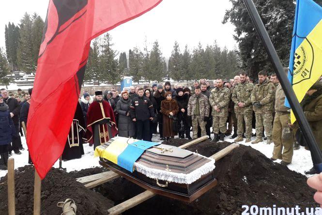 У Тернополі поховали Михайла Башаєва