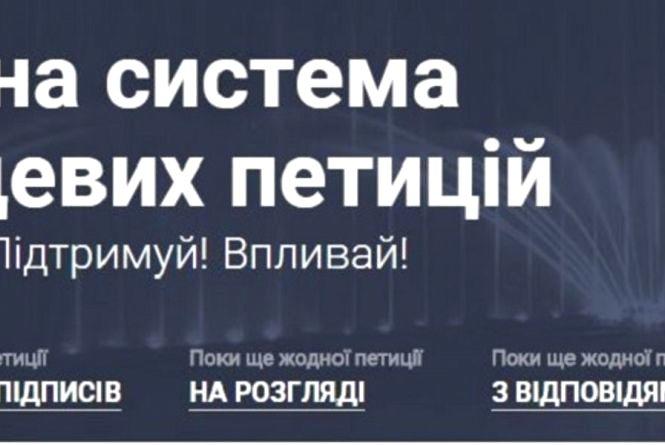 Коли нарешті ремонтуватимуть Великогаївський міст, вирішать на черговому виконкомі
