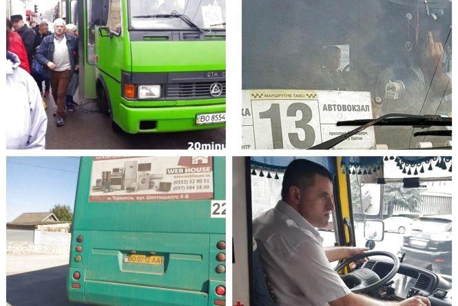 Згадуємо 2018-ий: як водії маршруток валідаторами кидалися та матюкалися
