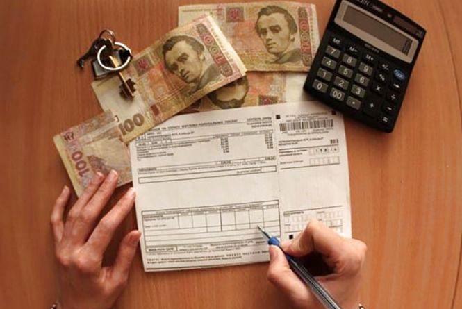 Субсидії у 2019-му: хто отримає пільги і кому кошти скидатимуть на банківські рахунки (запис прямої трансляції)