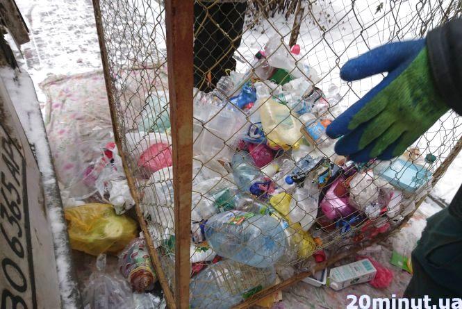 Що означає рішення міської ради про обов'язкове сортування сміття і коли запрацює система