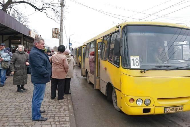 Тернопільщина займає друге місце в Україні за вартістю проїзду (дані Держстату)