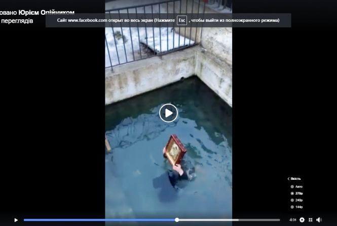 У Гаях Гречинських священик нестандартно освятив воду і здивував усіх присутніх