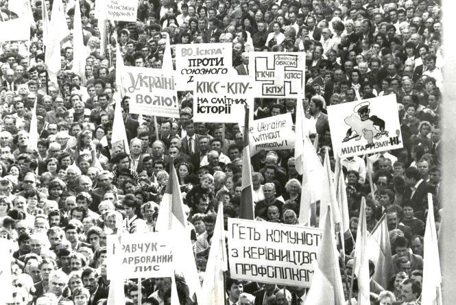 Цей день в історії, 24 січня: було проголошено незалежність України