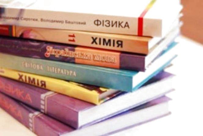 Школи Тернопільщини отримали понад 400 тисяч підручників