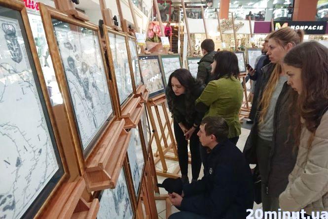 У Тернополі відкрили виставку копій унікальних старовинних карт