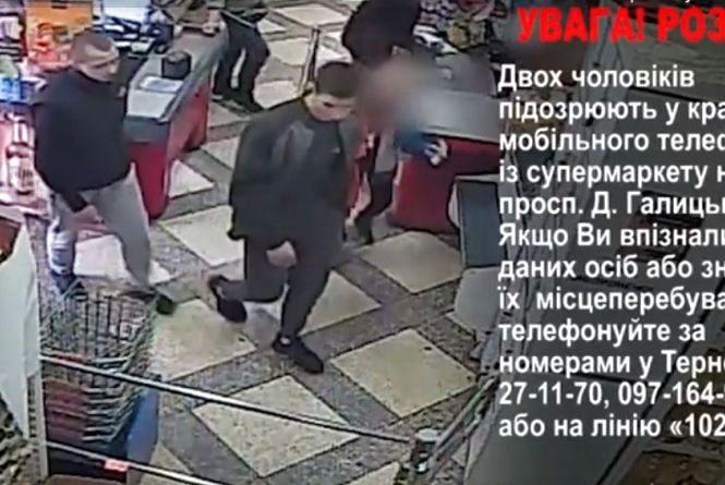 Поліція розшукує молодиків, які поцупили мобільний телефон із наплічника тернополянина