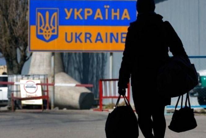 Нацбанк підрахував, скільки грошей до України переказали заробітчани