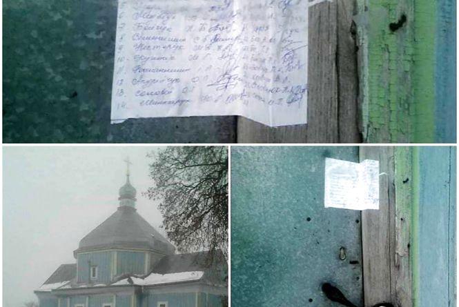 Два замки на церковних дверях: громада села на Шумщині хоче перейти до УПЦ, але їм не віддають ключі від храму