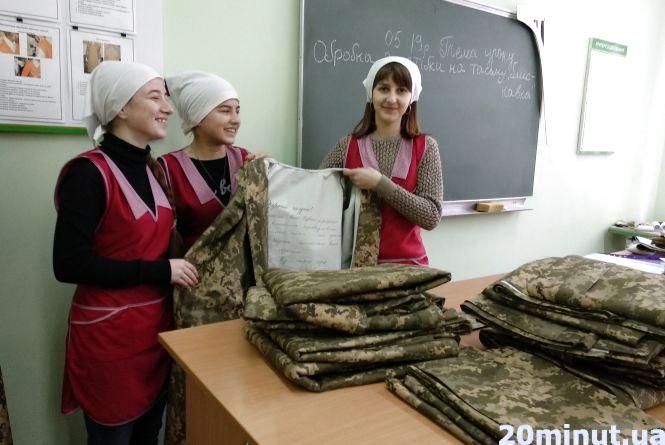 У Тернополі майбутні кравці шиють одяг з віршами для військових