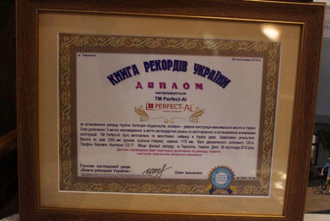 Рекорд України від Perfect-Al: у Тернополі виготовили та встановили найбільші двері (новини компаній)