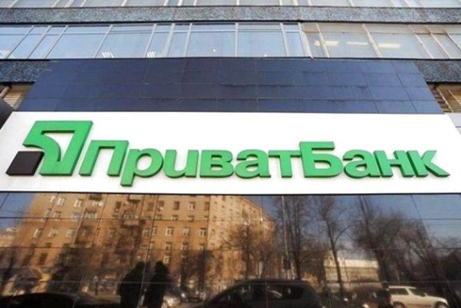 Українські студенти обирають ПриватБанк (прес-служба банку)