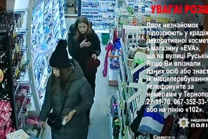 """Розшукують дівчат, яких підозрюють у крадіжці з магазину """"ЄВА"""""""