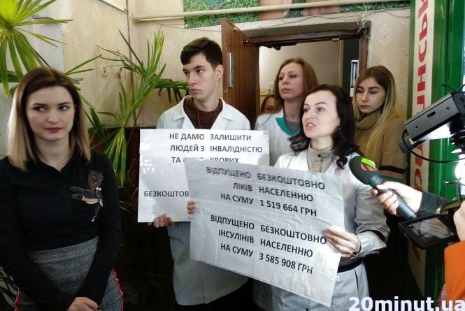 У центрі Тернополя закривають аптеку №78. Виник конфлікт з судовими виконавцями (оновлене)