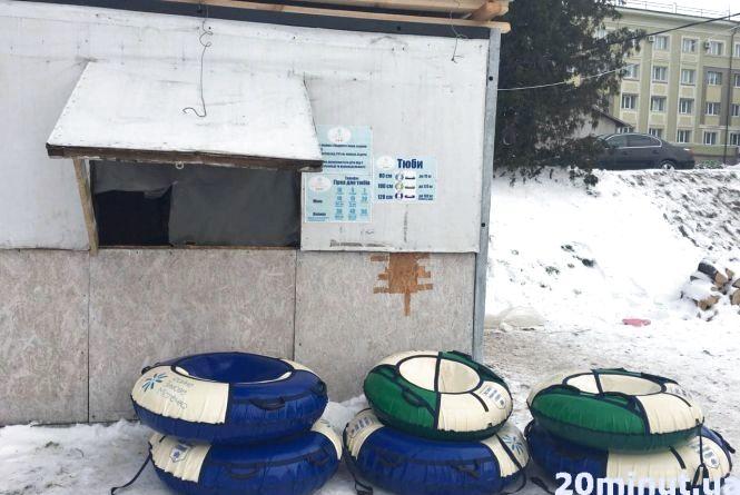 Аптечки на атракціонах та зимових розвагах у Тернополі. Міф чи реальність?