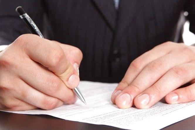 «Таємний клієнт» працюватиме на Тернопільщині від 15 лютого