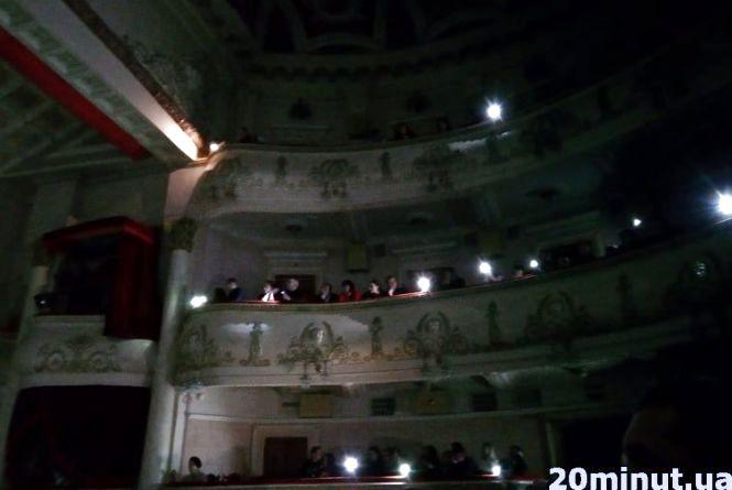 У театрі під час вистави не стало світла. Актори продовжили грати