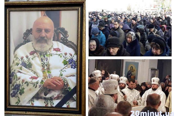 У Тернополі поховали протеієрея Анатолія Зінкевича