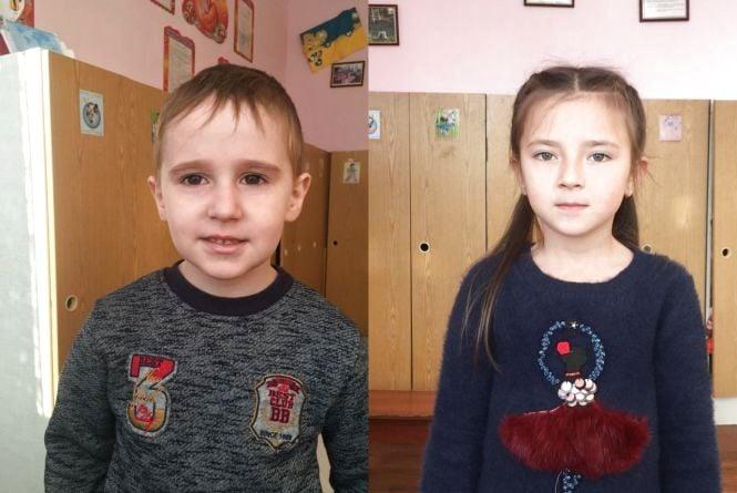 Діти знають, як заробляють Сінкевич, Савчук, Когут і Шаблій