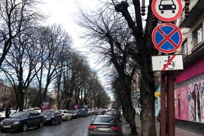 З початку лютого інспектори з паркування виписали уже 127 постанов