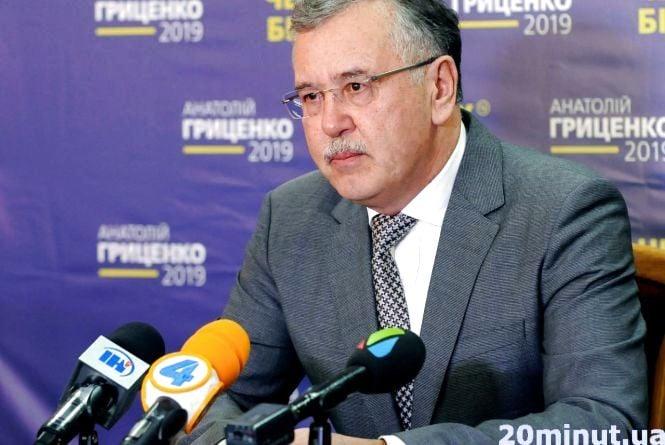 """""""Якщо не боїтесь світла - виходимо до людей"""": Анатолій Гриценко закликав кандидатів до відкритих дебатів у прямому ефірі (прес-служби)"""