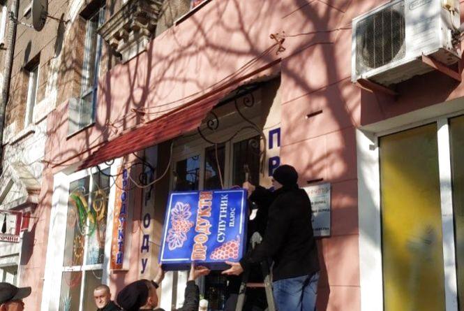 У Тернополі демонтували три незаконно встановленні реклами
