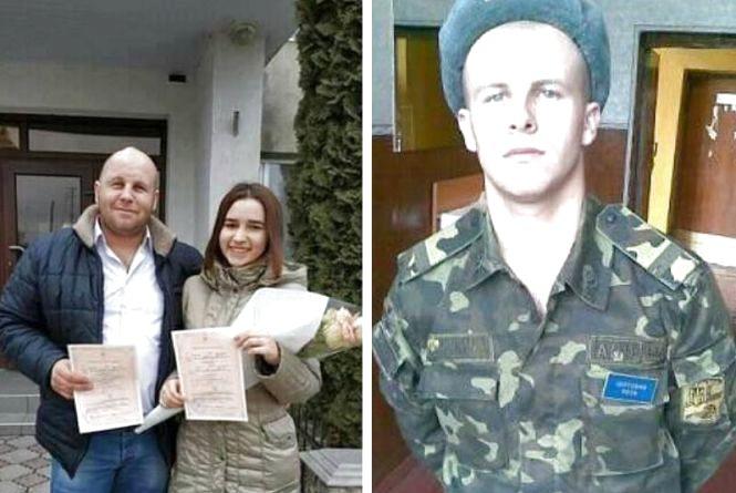 Родичі просять допомогти вагітній дружині АТОвця Сашка Цюха
