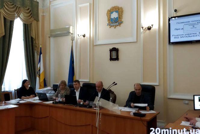 У Тернополі на сесії вирішили майже 300 питань без скандалів і пікетів