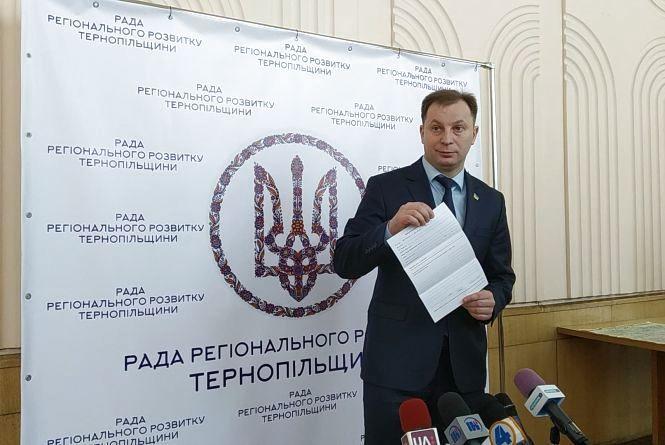 Кожна сім'я Тернопільщини отримає лист від облдержадміністрації