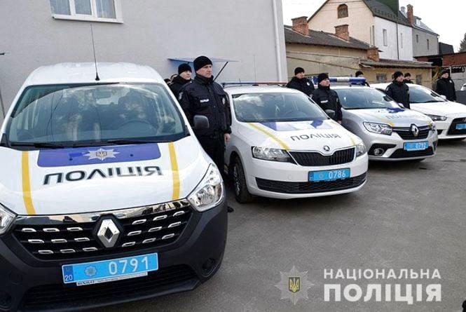 У Тернополі поліція охорони отримала новенькі автомобілі