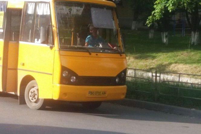 У Тернополі 86-річний пенсіонер відсудив у водія маршрутки 15000 грн  моральної шкоди