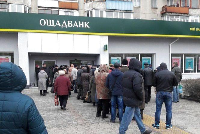 Тернополяни не мають змоги оплатити за електроенергію онлайн