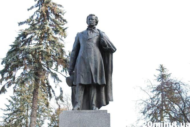 Що робити з пам'ятником Пушкіну у Тернополі? (опитування)