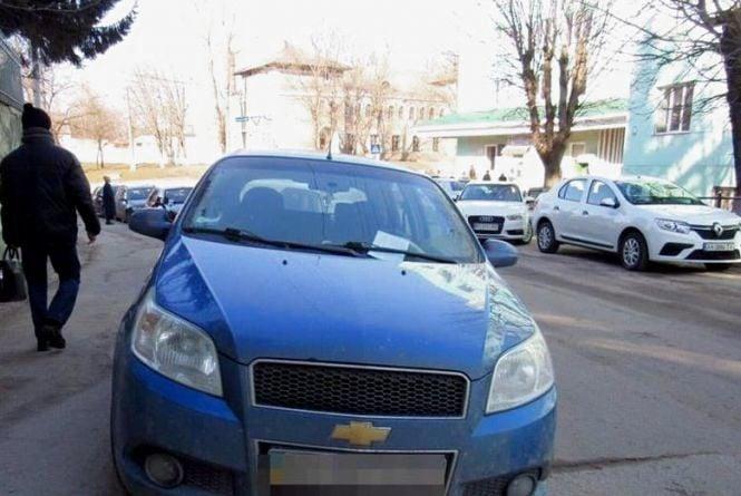 Тернопільські інспектори з паркування за лютий виписали 280 постанов